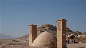 Khám phá Iran